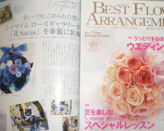 22010年 春号BEST FLOWER ARRANGEMENT